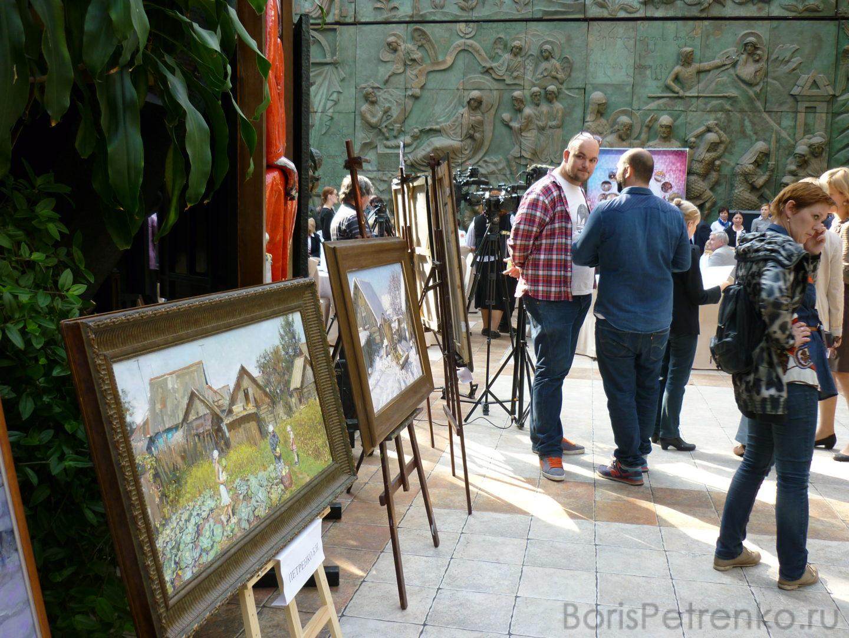 Картины Бориса Петренко в галерея Зураба Церетели, Зал «Яблоко».